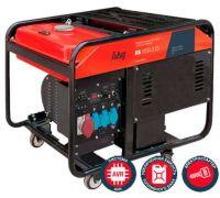 Бензиновый генератор Fubag BS 9500 D ES